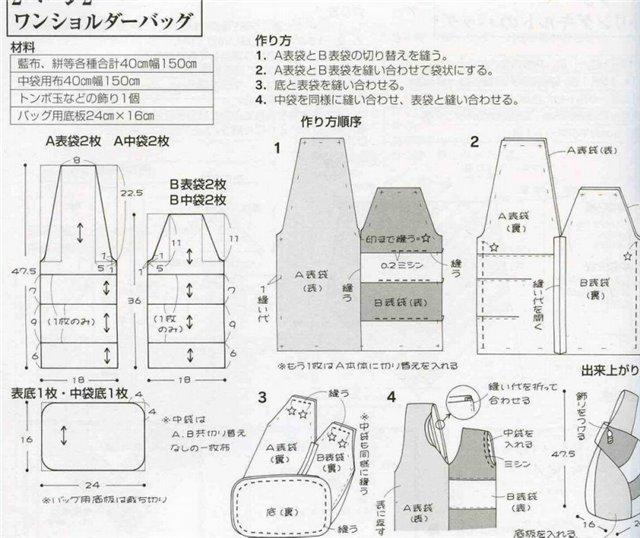 Выкройка японская сумочка омияге своими руками