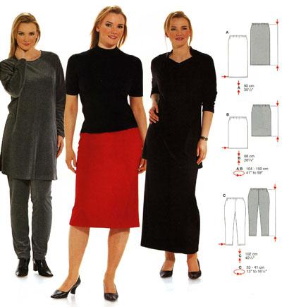 штаны афгани выкройка. модные
