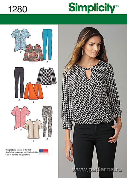 В журналах появляются приложения с модными выкройками. простейшая выкройка кофточки-рубашки размер 44-46