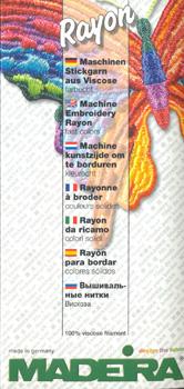 Каталог цветов ниток гутерман заказать вышивки крестиком